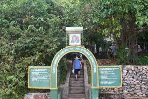 Entrance to Jane Goodall's research base